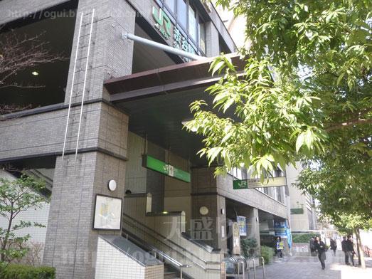 渋谷パブリックハウスで朝食モーニングビュッフェ002