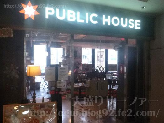渋谷パブリックハウスで朝食モーニングビュッフェ005
