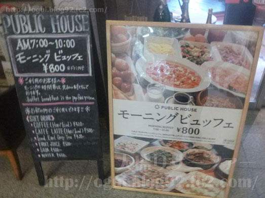 渋谷パブリックハウスで朝食モーニングビュッフェ006