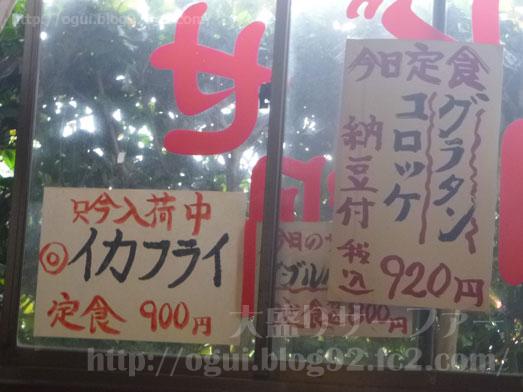 成田芝山のらーめん大漁うな重はうなぎが肉厚050