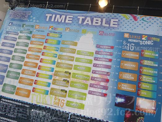 サマーソニック2014東京会場010