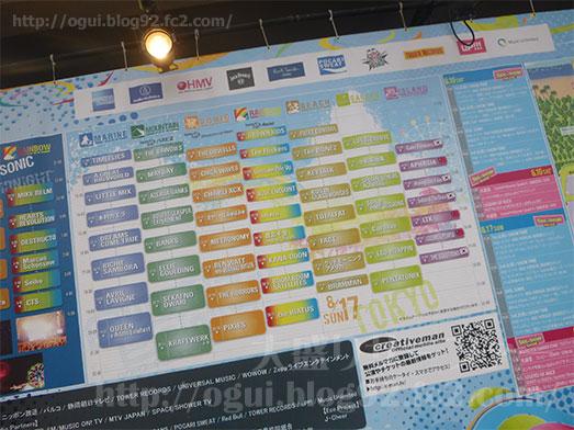 サマーソニック2014東京会場011