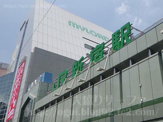 しんぱち食堂新宿店で朝食メニューほっけ定食002