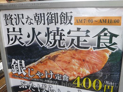 しんぱち食堂新宿店で朝食メニューほっけ定食005