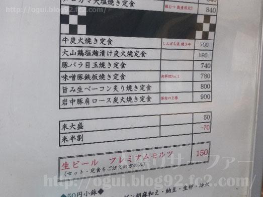 しんぱち食堂新宿店で朝食メニューほっけ定食008