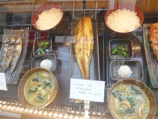 しんぱち食堂新宿店で朝食メニューほっけ定食010