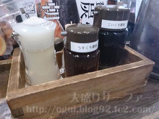 しんぱち食堂新宿店で朝食メニューほっけ定食014