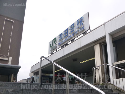 SL中華つけ麺津田沼店でタンメン野菜大盛り002