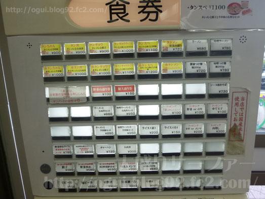 SL中華つけ麺津田沼店でタンメン野菜大盛り013