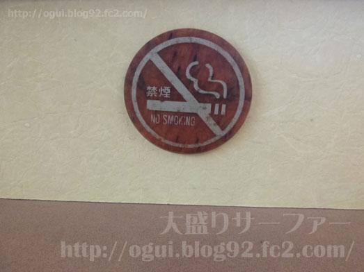 SL中華つけ麺津田沼店でタンメン野菜大盛り016