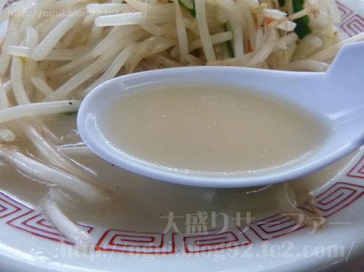 SL中華つけ麺津田沼店でタンメン野菜大盛り021