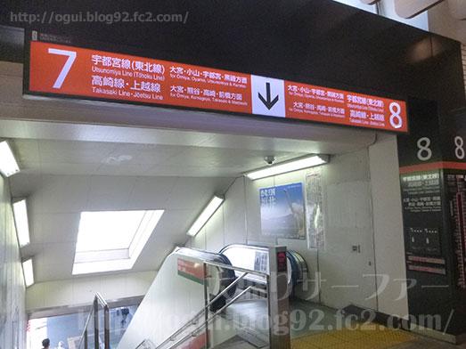 爽亭上野駅でトッピング乗せ放題そば002