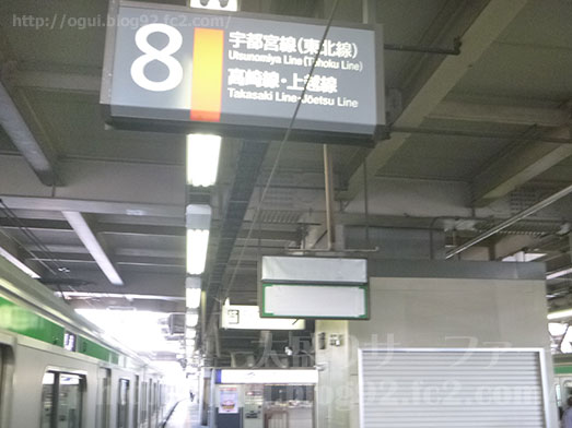 爽亭上野駅でトッピング乗せ放題そば003