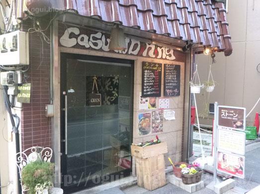 浅草橋ストーンの焼きカレー006
