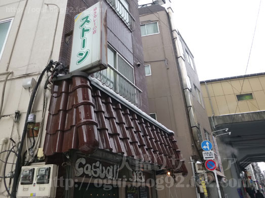 浅草橋ストーンの焼きカレー026