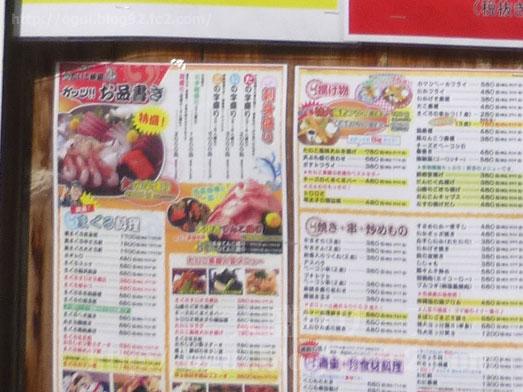 刺身が食べ放題のおさかな本舗たいこ茶屋014