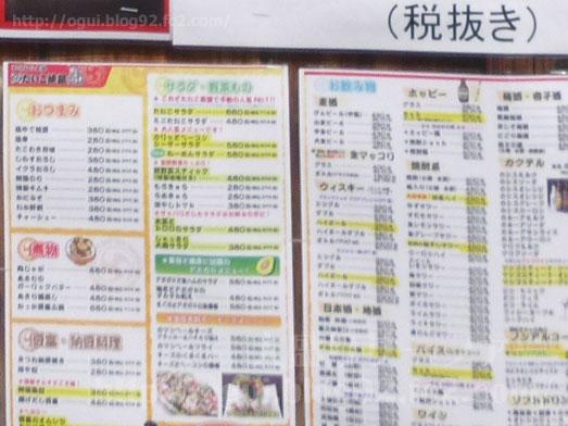 刺身が食べ放題のおさかな本舗たいこ茶屋015