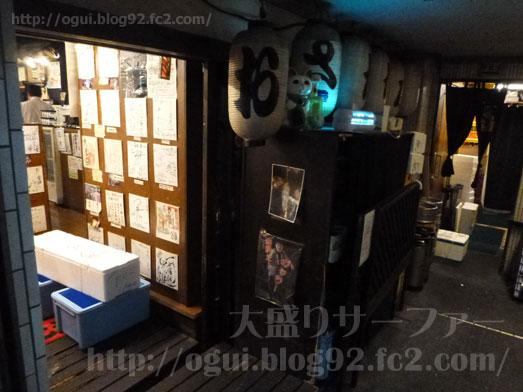 刺身が食べ放題のおさかな本舗たいこ茶屋020
