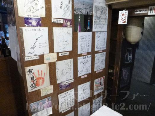 刺身が食べ放題のおさかな本舗たいこ茶屋021