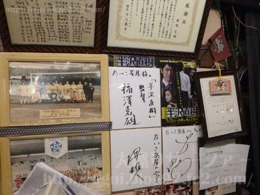 刺身が食べ放題のおさかな本舗たいこ茶屋022