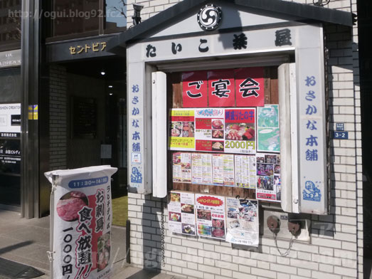 浅草橋たいこ茶屋のランチバイキング刺身食べ放題025