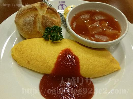 洋食や三代目たいめいけん上野エキュート朝食セット001