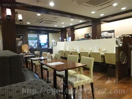 洋食や三代目たいめいけん上野エキュート朝食セット007
