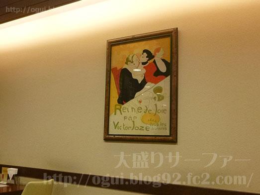 洋食や三代目たいめいけん上野エキュート朝食セット008