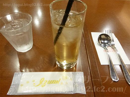 洋食や三代目たいめいけん上野エキュート朝食セット014