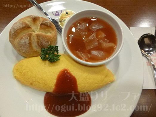 洋食や三代目たいめいけん上野エキュート朝食セット015
