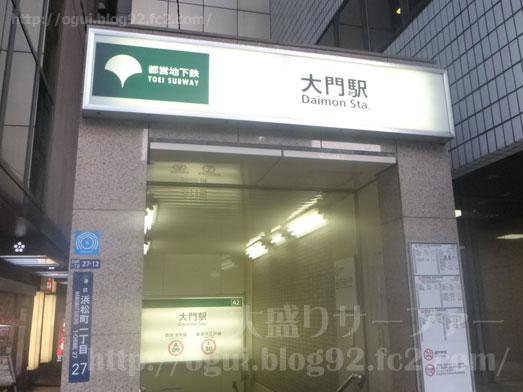 東京らあめんタワー芝大門本店002