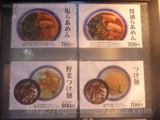 東京らあめんタワー芝大門本店006