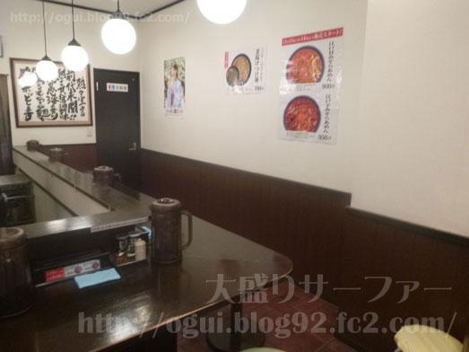 東京らあめんタワー芝大門本店008