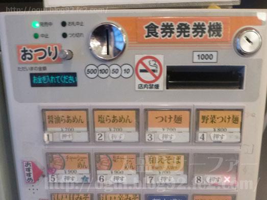 東京らあめんタワー芝大門本店010