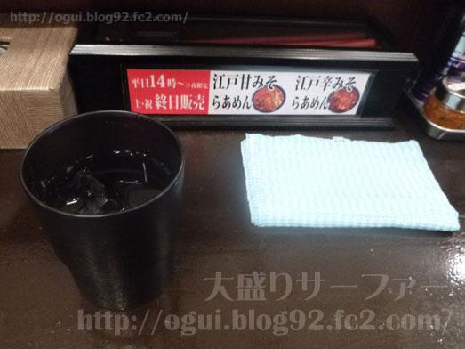 東京らあめんタワー芝大門本店012