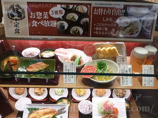 大かまど飯寅福イオンモール幕張新都心惣菜食べ放題10