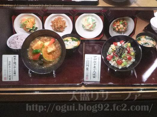 大かまど飯寅福イオンモール幕張新都心惣菜食べ放題12