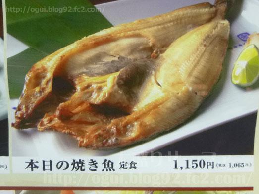 大かまど飯寅福ほっけの開き定食29