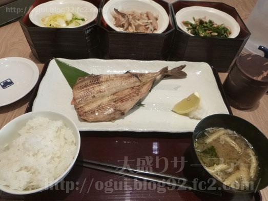 大かまど飯寅福ほっけの開き定食34