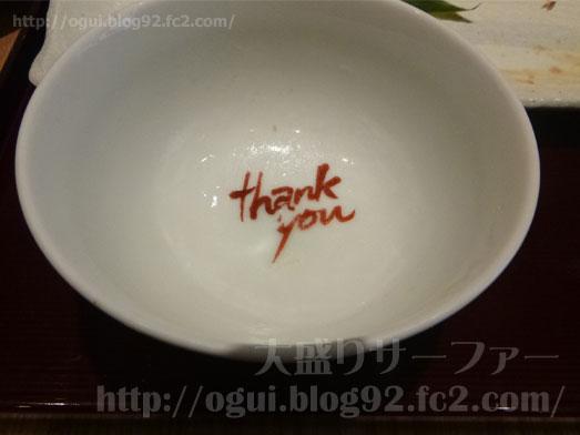 大かまど飯寅福ほっけの開き定食51