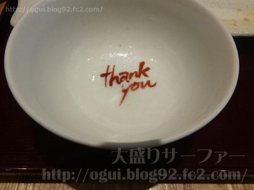 大かまど飯寅福ほっけの開き定食54