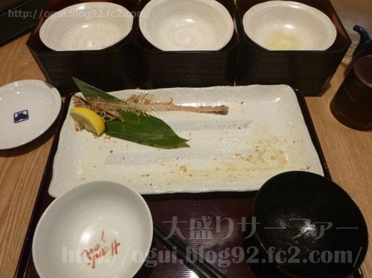 大かまど飯寅福ほっけの開き定食55
