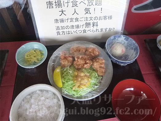 鳥の一海浜幕張店で唐揚げ食べ放題009