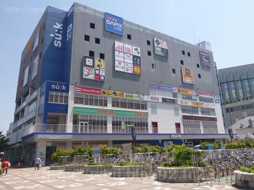 多謝海浜幕張店の中華定食ランチ003