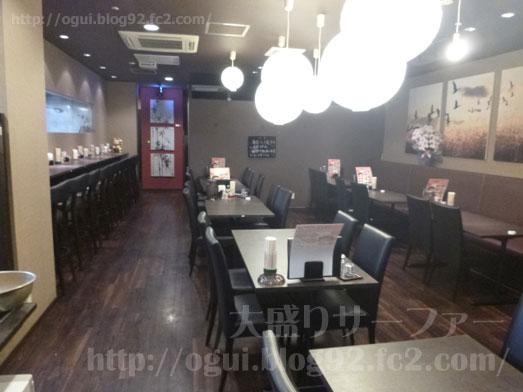 多謝海浜幕張店の中華定食ランチ007