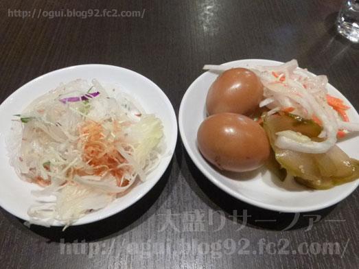 多謝海浜幕張店の中華定食ランチ018