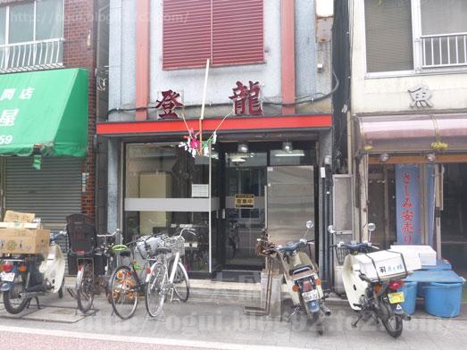 品川デカ盛り登龍で特大サイズご飯大盛り麻婆豆腐定食004