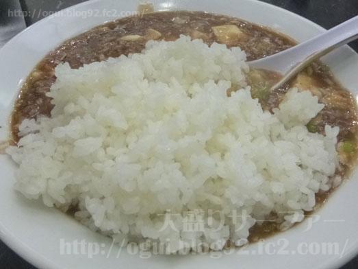 品川デカ盛り登龍で特大サイズご飯大盛り麻婆豆腐定食020