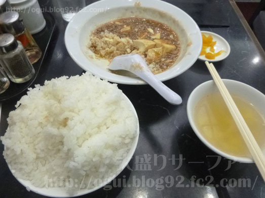 品川デカ盛り登龍で特大サイズご飯大盛り麻婆豆腐定食024