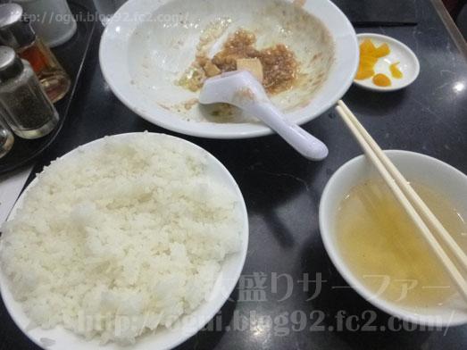 品川デカ盛り登龍で特大サイズご飯大盛り麻婆豆腐定食027